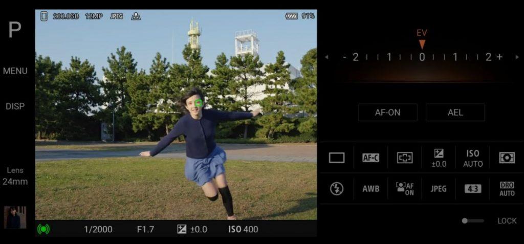 sony-xperia-5-iii-fotografcilik-1024x477 Sony Xperia 5 III Tüm Detaylar